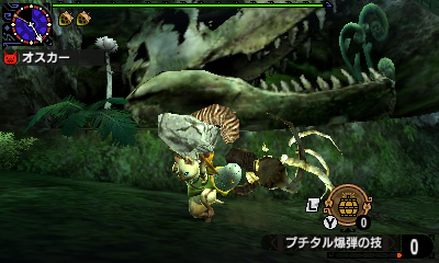 File:MHGen-Nyanta Screenshot 039.jpg