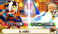 MHST-Kirin and Rathalos Screenshot 001