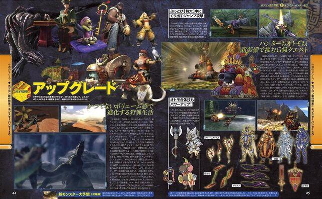 File:Famitsu 5-8-2014 Scan 008.jpg