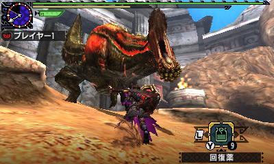 File:MHGen-Deviljho Screenshot 012.jpg