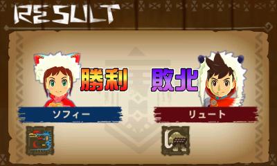 File:MHST-Gameplay Screenshot 058.jpg