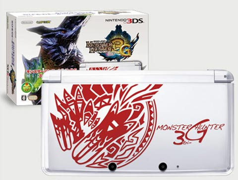 File:Nintendo-3DS-Monster-Hunter-3G.jpg