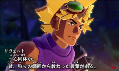 File:MHST-Gameplay Screenshot 041.jpg