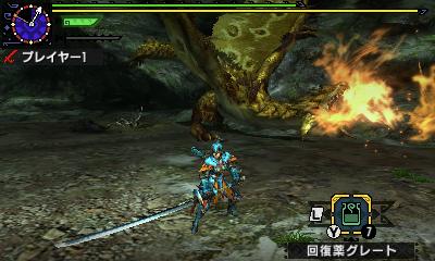 File:MHGen-Gold Rathian Screenshot 001.jpg