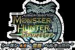 Logo-MHFOS4.0 JP
