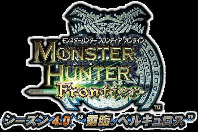 File:Logo-MHFOS4.0 JP.png