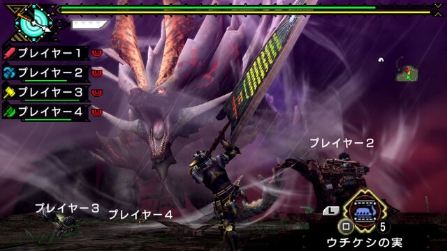 File:MHP3HD-Amatsu.jpg