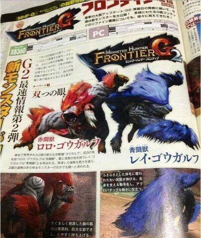File:Frontier G2's new monsters.jpg
