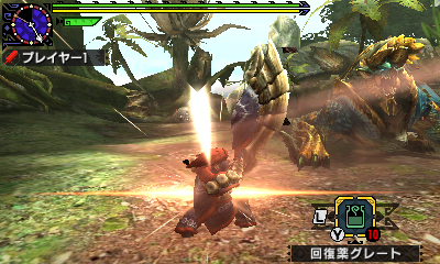 File:MHGen-Zinogre Screenshot 011.jpg