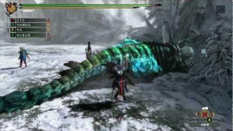 Monster Hunter 3 (Tri) G HD Ver