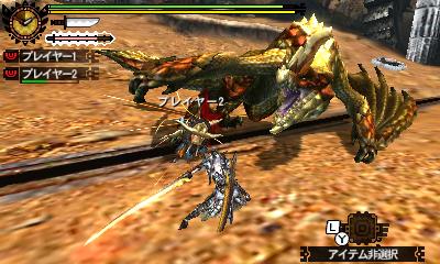File:MH4U-Seregios Screenshot 042.jpg