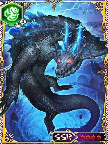 File:MHRoC-Abyssal Lagiacrus Card 001.jpg