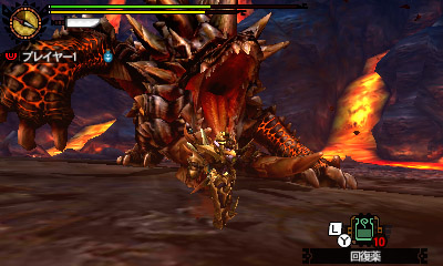 File:MH4U-Akantor Screenshot 004.jpg