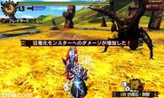 MH4U-Seltas Subspecies Screenshot 011
