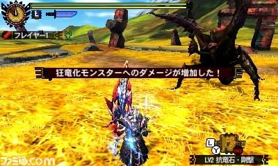 File:MH4U-Seltas Subspecies Screenshot 011.jpg