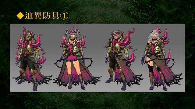 File:FrontierGen-Zenith Espinas Armor Concept Artwork 001.jpg