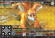 MHSP-Kecha Wacha Juvenile Monster Card 002