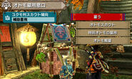 MHGen-Yukumo Village Screenshot 013