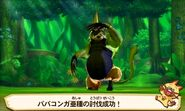 MHST-Emerald Congalala Screenshot 005
