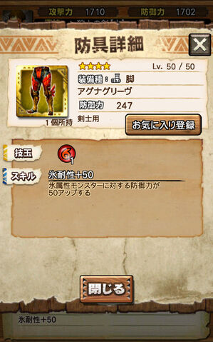 File:MHXR-Gameplay Screenshot 064.jpg