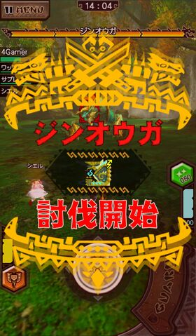 File:MHxR-Zinogre Screenshot 007.jpg
