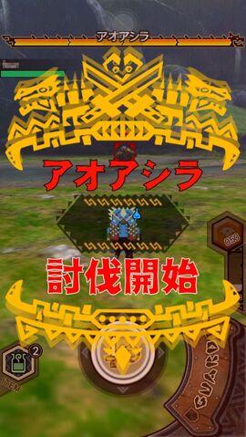 File:MHXR-Gameplay Screenshot 006.jpg