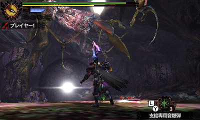 File:MH4U-Remobra Screenshot 001.jpg