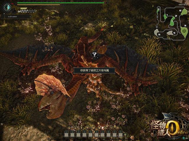 File:MHO-Yian Kut-Ku Screenshot 046.jpg