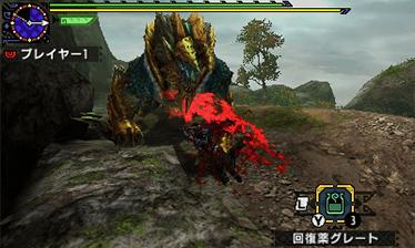 File:MHX-Zinogre Screenshot 005.png