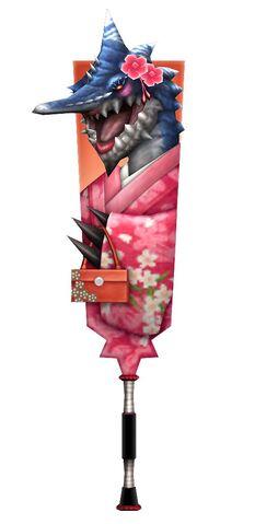 File:FrontierGen-Great Sword 111 Render 001.jpg