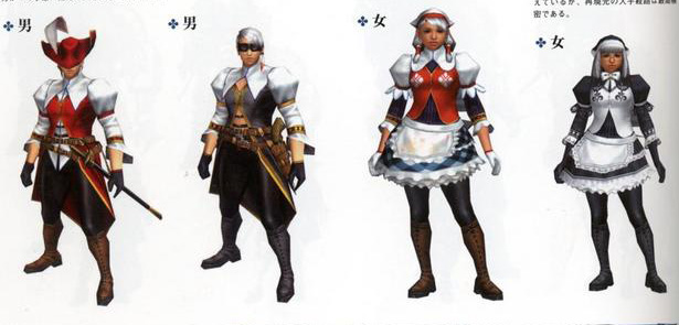 File:Guild knight armor sets.jpg