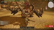 MHO-Monoblos Screenshot 006