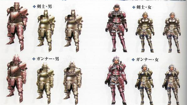 File:Hi-metal armor sets.jpg