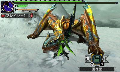 File:MHGen-Tigrex Screenshot 007.jpg