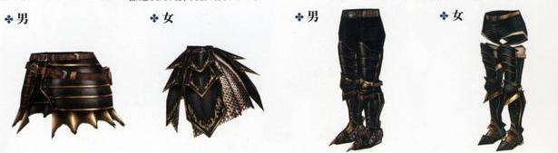 File:Chrome metal armor parts.jpg