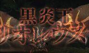 MHGen-Dreadking Rathalos Screenshot 001