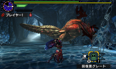 File:MHGen-Deviljho Screenshot 002.jpg