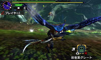 File:MHGen-Malfestio Screenshot 014.jpg