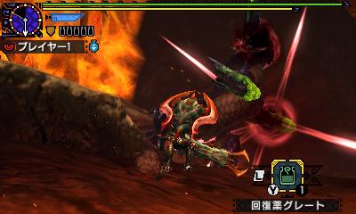 File:MHGen-Hyper Brachydios Screenshot 001.jpg