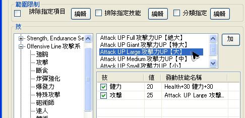 File:MHSX2 004.png