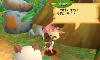 File:MHDFVDX-Gameplay Screenshot 003.jpg