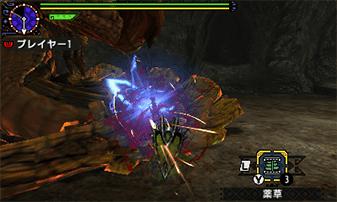 File:MHX-Najarala Screenshot 002.png