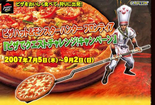 File:Monsterhunterpizza.jpg