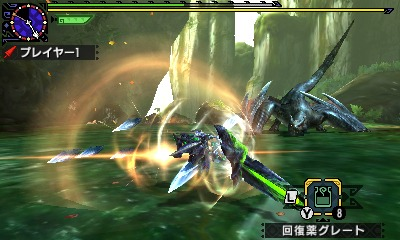 File:MHGen-Nargacuga Screenshot 018.jpg