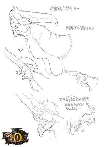 File:MHO-Estrellian Concept Art 003.jpg