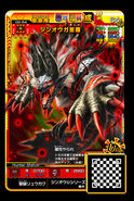 MHSP2-Stygian Zinogre Adult Monster Card 001