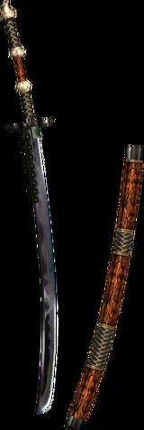 File:Centenarian dagger.png