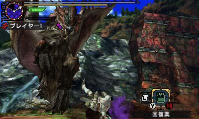 File:MHGen-Rathalos Screenshot 004.jpg