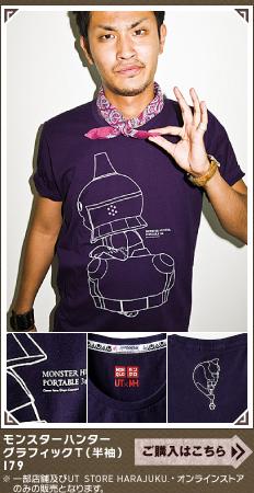File:MHP3-MHP3 x UT T-Shirt 019.jpg
