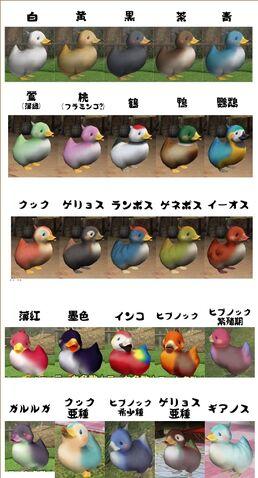 File:Gu-Ku.jpg